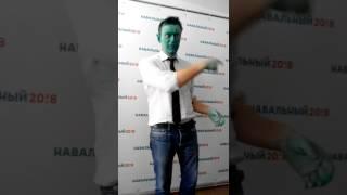 Алексей Навальный ! Шрек из Росии