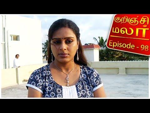 Kurunji-Malar-Epi-98-Tamil-TV-Serial-05-04-2016