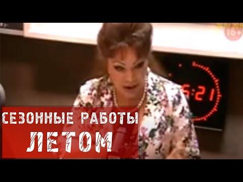TV-10. Маяк