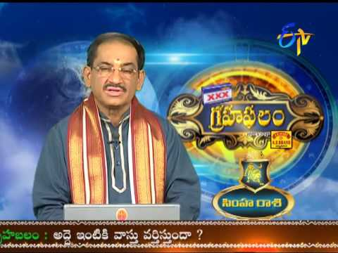 Subhamastu--21st-May-2016--శుభమస్తు-–-Full-Episode