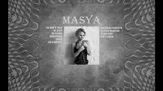 Альбом: Ты мой я твоя / Masya