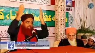 Mohd Ashfaquddin - Ya Imam Hussain as ya Ali Muharram
