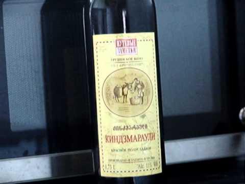 Was für Wein verkauft MIX-MARKT in Deutschland?