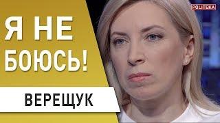 Верещук: Зеленский поставив перед Гончаруком дедлайн до нового року - Маркарова, ринок землі