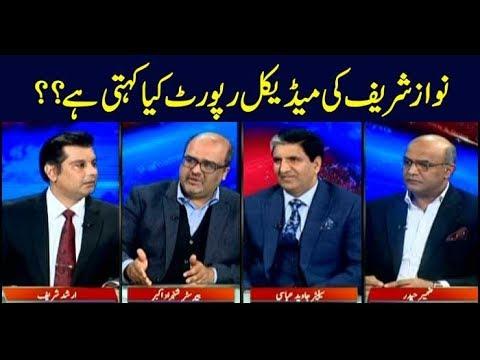 Power Play   Arshad Sharif    ARYNews   12 February 2019