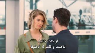 فلم تركي كوميدي ومضحك جدا 2020 | البنت الغبية | مترجم للعربية بدقة HD |