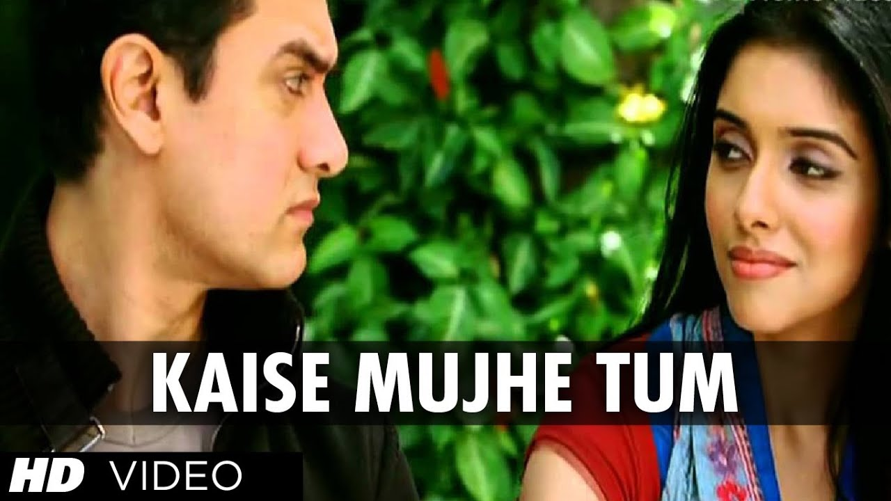 KAISE MUJHE TUM MIL GAYI Hindi lyrics