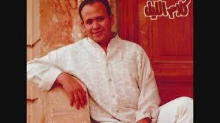 Hisham Abbas - Haty I هشام عباس - هاتي تحميل MP3