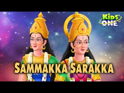 Medaram Sammakka Sarakka Story in English | Beautiful Cartoon Animation