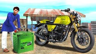 बिजली बाइक Electric Bike Kahaniya - Hindi Moral Stories - Kahani Hindi Fairy Tales