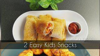 2 ഈസി സ്നാക്ക് ബോക്സ് റെസിപ്പി | 2 Easy Snacks Recipes For Kids/Toddlers | Kids Lunch Box Recipes