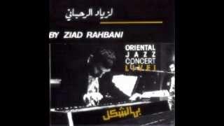 تحميل اغاني Ziad Rahbany Plays Chopin Prelude No.4 MP3