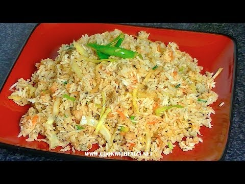 SPECIAL CHINESE FRIED RICE *COOK WITH FAIZA*