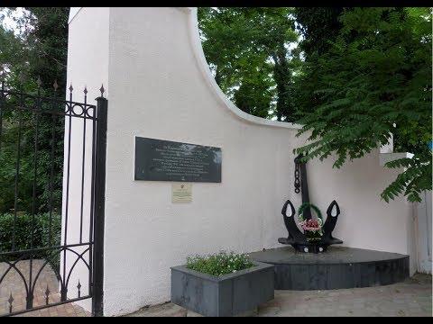 Военный санаторий Дивноморское 2017 г.