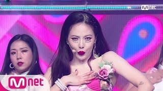[HyunA - I'm Not Cool] KPOP TV Show   #엠카운트다운   M COUNTDOWN EP.697