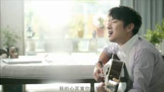 孫耀威[You and I] 高畫質 HD MV