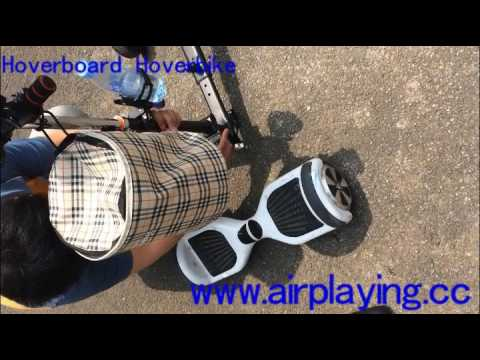 Airplaying hoverbike-hoverboard hoverbike