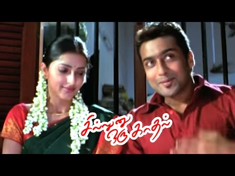 Sillunu Oru Kadhal | Tamil Full Movie Scenes | Suriya and Bhumika got Married | Suriya | Ar Rahman