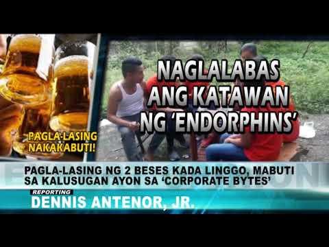 Kung paano upang mapahina ang mga apektadong kuko halamang-singaw