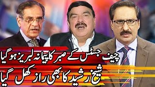 Kal Tak with Javed Chaudhry - 13 June 2018   Express News