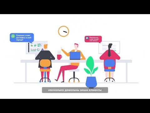Видеообзор Юздеск
