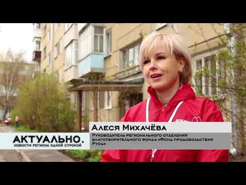 Актуально Псков / 07.05.2021