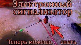 Рыболовная кивок щербакова