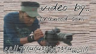 संगीत नगरी खैरागढ़ की प्रस्तुति वीडियो प्रमोद सोनी संपर्क 7804 0430 36