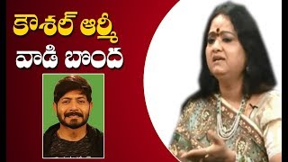Radha Prasanthi Exclusive Interview With Swetha Reddy