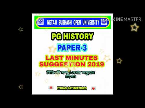 💌 PGHI 3 LAST MINUTES SUGGESTION  2019 💌