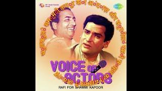 Meri Mohabbat Jawan Rahegi Sada II Mohd Rafi II Film