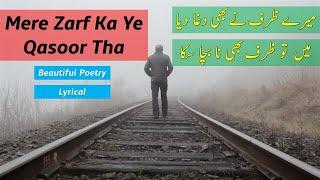 Mere Zarf Ka Ye Qasoor Tha With Lyrics   Ke main dard-e-dil