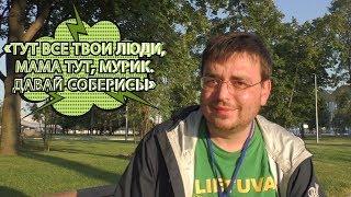 Александр Круглов: Во время боя с Усиком «угол» Гассиева ничего не предложил