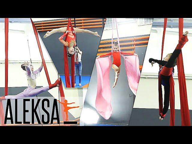 Воздушные полотна, танец на полотнах, гимнастика, акробатика, дети. Отчетный концерт ALEKSA Studio.