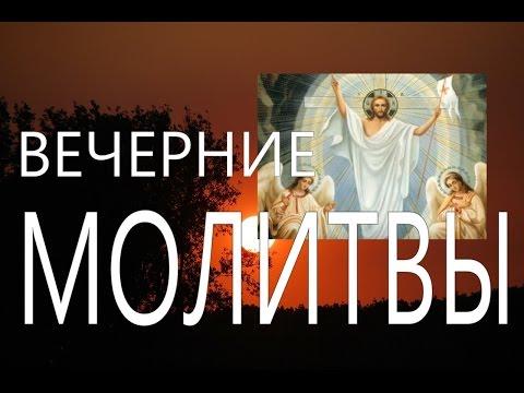 Молитва святому праведному иоанну кронштадтскому