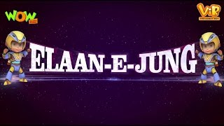 Elaan-E-Jung - Movie - Vir The Robot Boy - Live in India