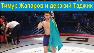 Тимур Жапаров vs Амирчон Саиджалолов Brave 6 #mma #knockouts #TopMMA