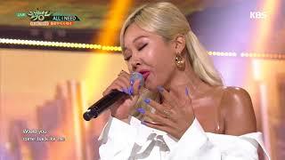 뮤직뱅크 Music Bank - ALL I NEED - 플로우식X제시 (ALL I NEED - FLOWSIK X JESSI).20180406