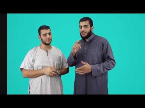 Allah the Sustainer - Br. Anas and Ibrahim