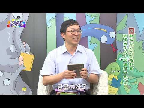 【宅閱讀記憶吐司】非讀Book臺南愛讀冊第385集