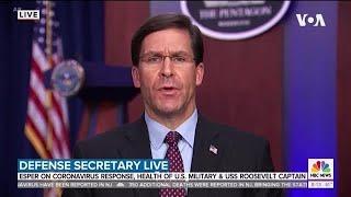 美國防部長與國務卿批評中國在疫情問題上誤導