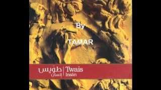 لونغا Longa - Twais - طويس ألبوم إنسان