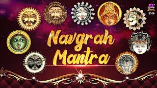 नवग्रह मंत्र जाप || Navgrah Mantra Jaap