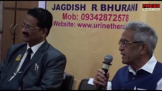 Descargar MP3 de Shivambu Urine Therapy Auto Urine Therapy