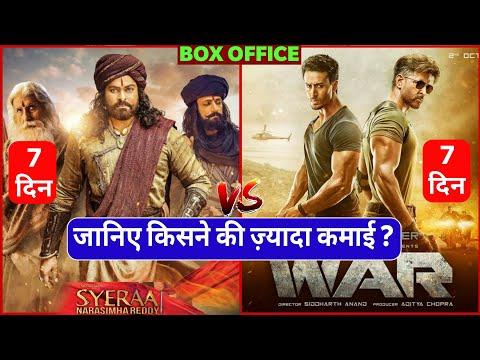 War Vs Sye Raa Narasimha Reddy, War Box Office Collection, Hrithik Roshan, Tiger Shroff, Chiranjeevi