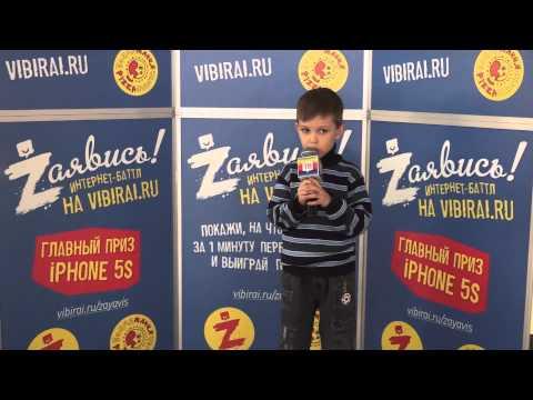Илья Закусов, 5 лет