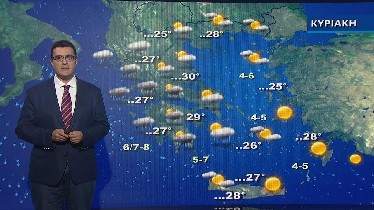 Ο καιρός με τον Π. Γιαννόπουλο: Την Κυριακή τοπικά ισχυρές βροχές και καταιγίδες στα δυτικά