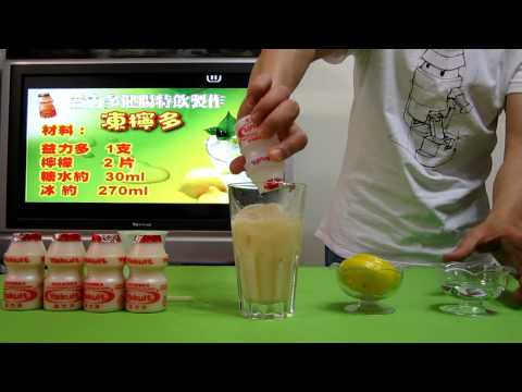 Video Lemon Yakult