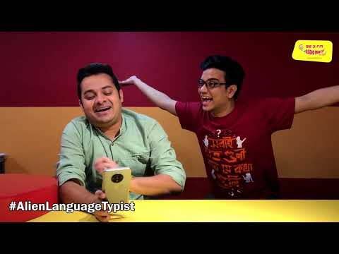 #typo | S02E24 | Types of people in the comments section | Mirchi Agni | Mirchi Somak