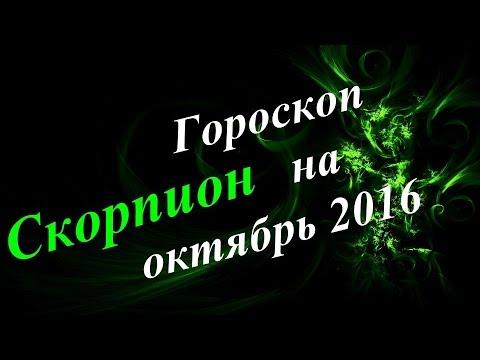 Гороскоп 2017 лев 1001